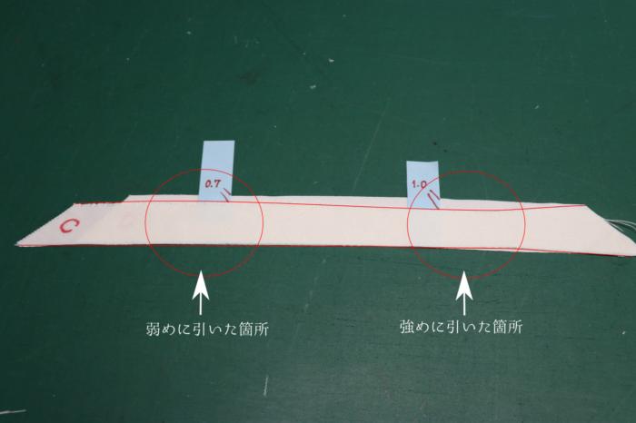 引き加減の強弱によるバイアステープ幅の変化
