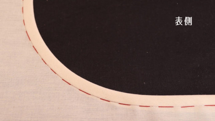 バイアステープの縫製トラブル事例2失敗例
