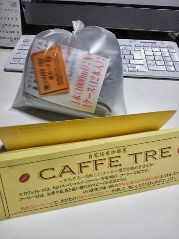 cafetre